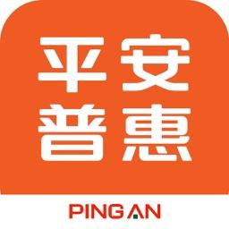 平安普惠-在线借款神器