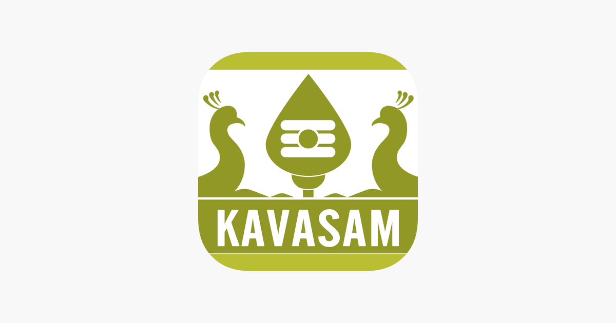 kantha sasti kavasam tamil pdf download