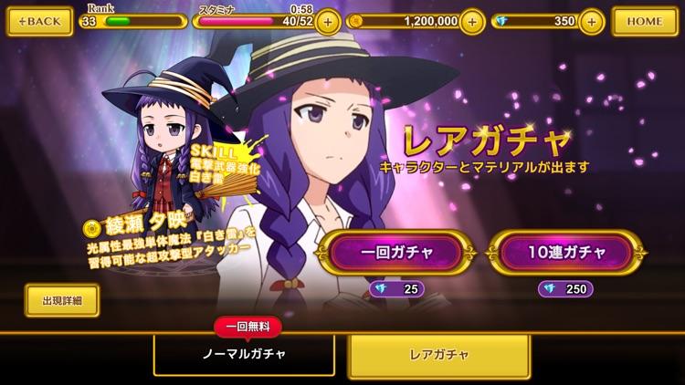 ネギマテ〜UQ HOLDER!魔法先生ネギま!2〜 screenshot-4