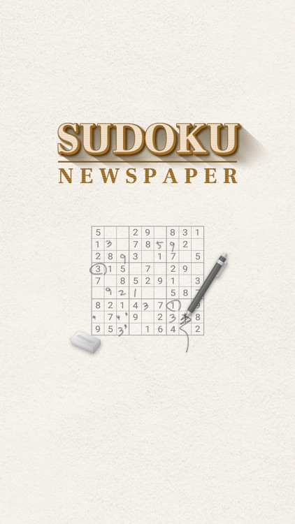 Sudoku : Newspaper screenshot-4