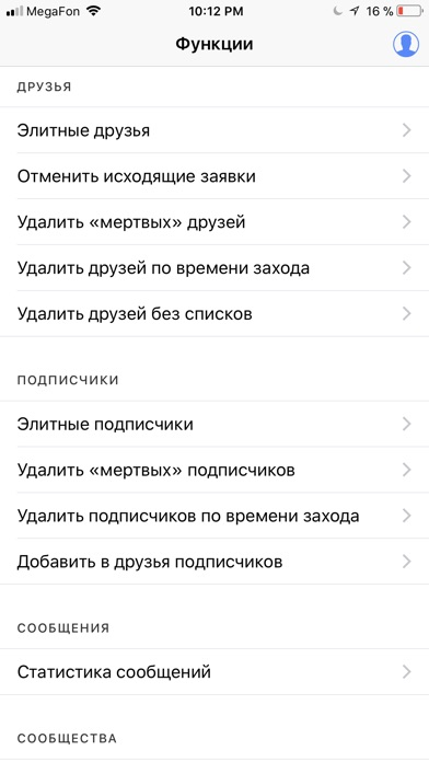 ViKey Zen Screenshot on iOS