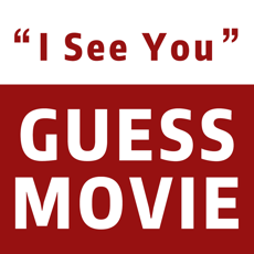 Activities of Guess the Movie - Quiz Game