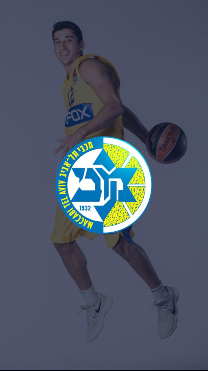 מכבי תל אביב Maccabi Screenshot