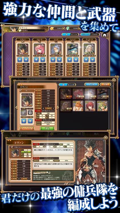 グラナディアサーガ screenshot-4