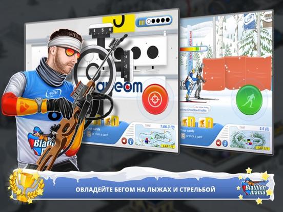 Biathlon Mania на iPad