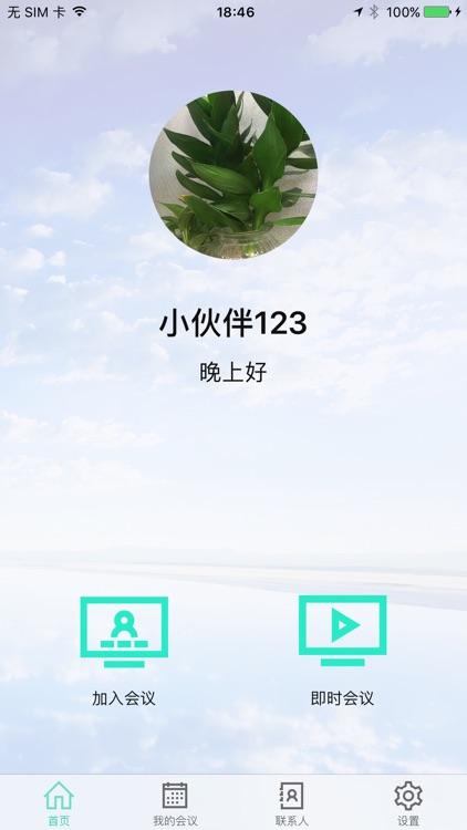 小强在线 screenshot-0
