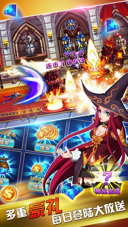 地下城骑士团(街机格斗) screenshot-3