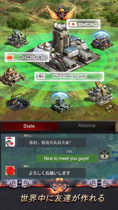 ラストエンパイアウォーZ screenshot1