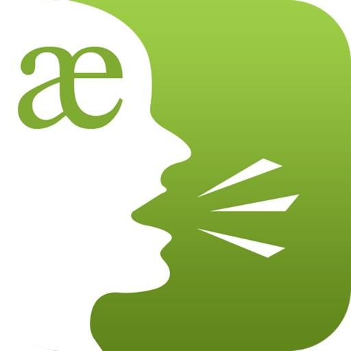 English Pronunciation IPA iOS App