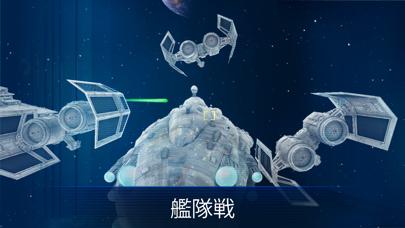 スター・ウォーズ™/ジェダイ・チャレンジのおすすめ画像3
