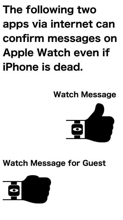 Watch Message for Guest screenshot-4