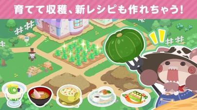 クックと魔法のレシピ おかわり(育成ゲーム)スクリーンショット5