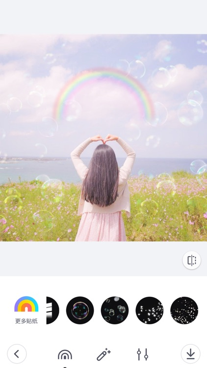 Rainbow - Colorful Camera screenshot-1