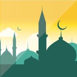 Hisnul Muslim - ﺣﺼﻦ ﺍﻟﻤﺴﻠﻢ