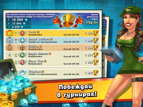 Jungle Heat Скриншоты10