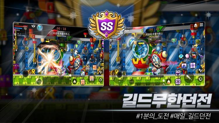 메이플스토리M screenshot-5