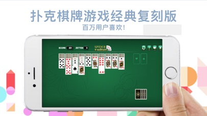 Classic Poker Casual 2018 screenshot 3