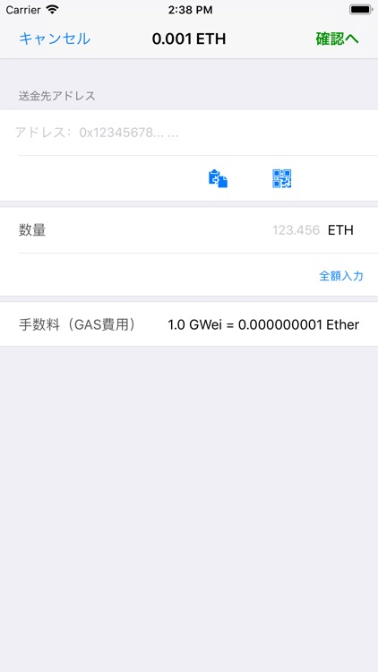 ChainBow Ethereum Wallet screenshot-5