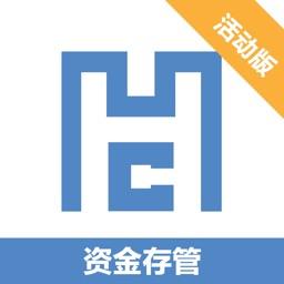 海贝理财-金融投资短期理财平台