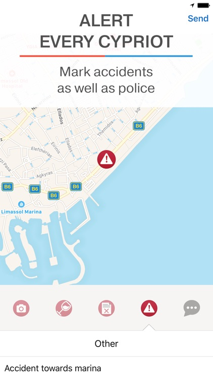 Police Watch screenshot-1