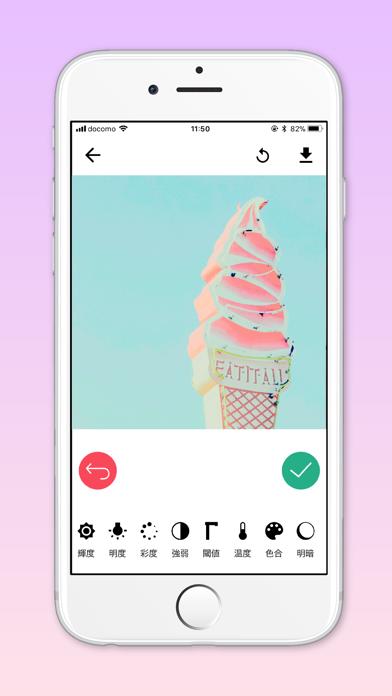 SweetCamera ピンク加工 カメラアプリのおすすめ画像3