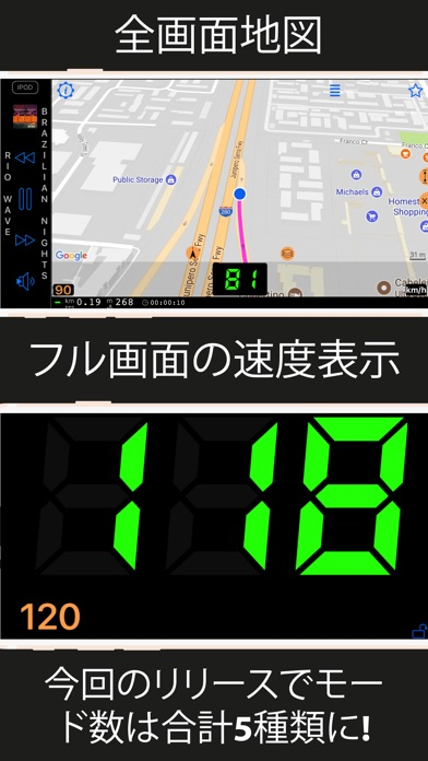 スピードメーター 55 Start。GPS... screenshot1
