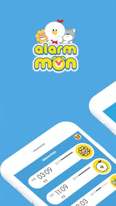 알람몬 - 아침을 깨우는 새로운 알람 (Alarm) for Windows