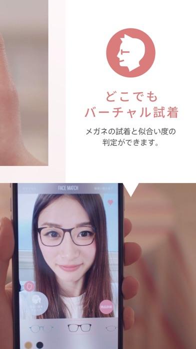 JINS screenshot1