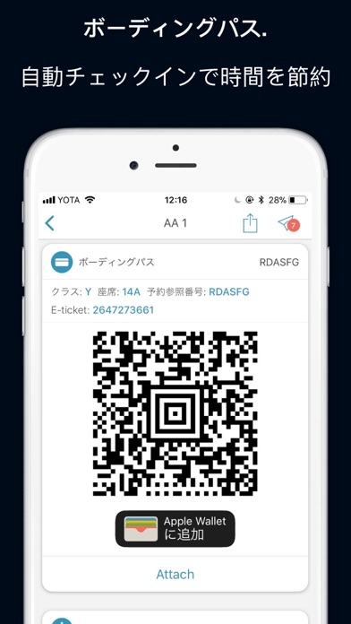 App in the Air ScreenShot8