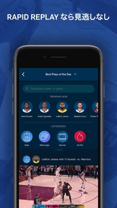 NBA App ScreenShot4