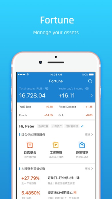 Download Alipay - Simplify Your Life for Pc