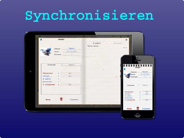 Notes Board Screenshot