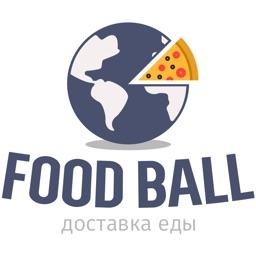 FOODBALL — еда в поезд и домой