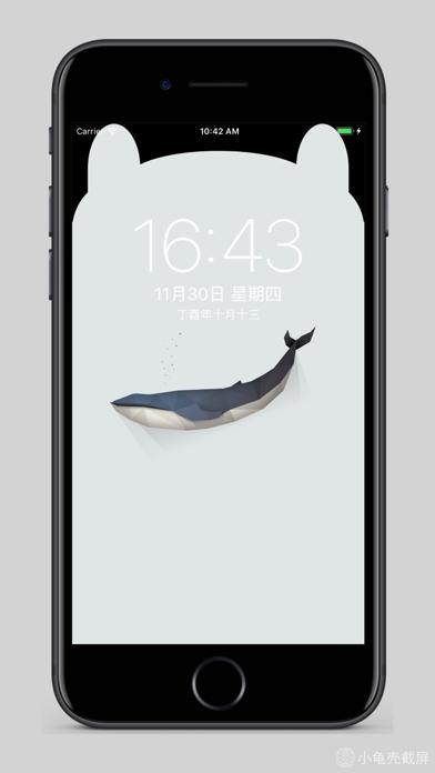 Hi Notch-定制个性刘海壁纸 screenshot two