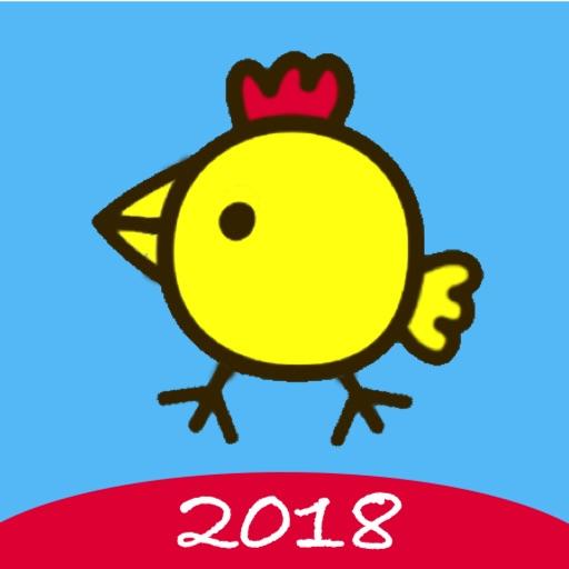 Счастливый курица AR