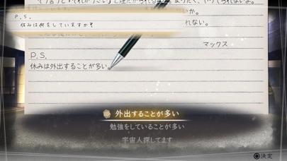 √Letter ルートレター screenshot1
