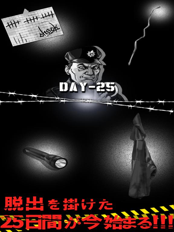 脱出ゲーム PRISON 〜監獄からの脱出〜のおすすめ画像5