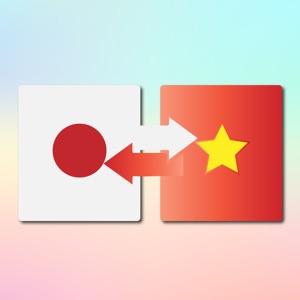 Vietnamese Japanese Translator App Data & Review - Education