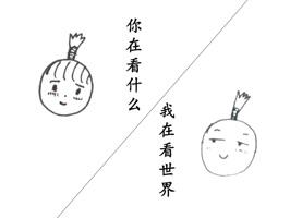 菠萝头表情包