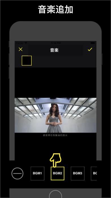 動画編集 : ビデオ編集 & 動画作成 & 動画撮影アプリのおすすめ画像3