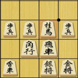 Surprise Attack in Shogi