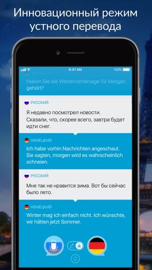 переводчик с кабардинского на русский онлайн