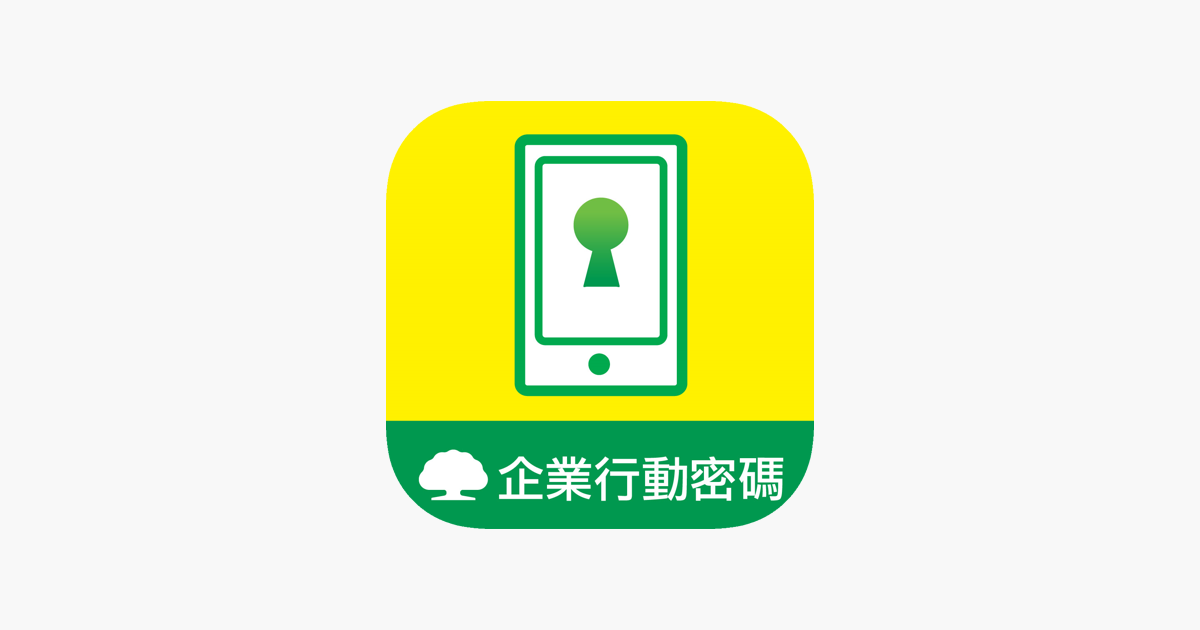 how to download songs to iphone 國泰世華銀行 企業行動密碼 on the app 2778