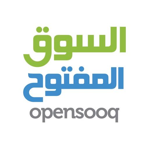 السوق المفتوح - OpenSooq