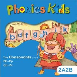 Phonics Kids教材2A2B -英语自然拼读王