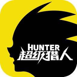 超级猎人-经典ACG卡牌角色扮演策略手游