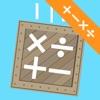 ボックスドロップ数学 合計