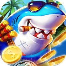 欢乐真人捕鱼-超好玩的捕鱼打鱼游戏