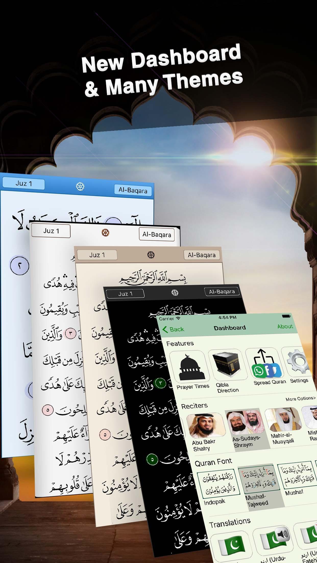 Quran Majeed Proالقرآن Ramadan Screenshot