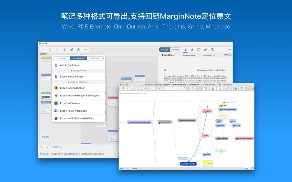 MarginNote Mac 破解版  一款会重塑学习方式的阅读笔记工具-麦氪派(WaitsUn.com)